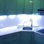 Система освещения кухни
