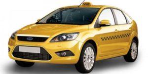 Такси до москвы